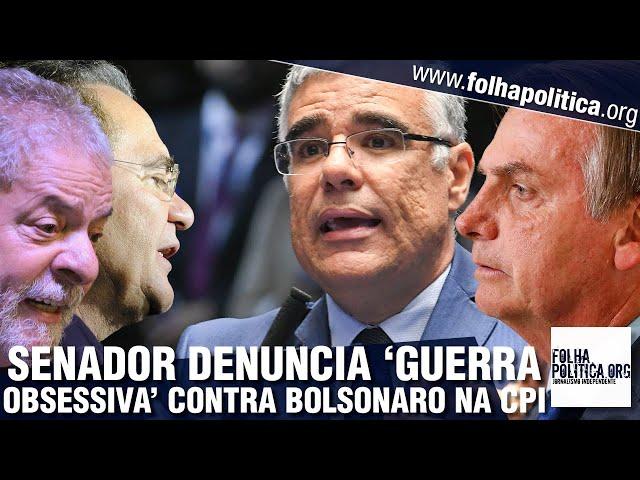"""sddefault """"Esta é a primeira CPI da história que 'fecha os olhos' para a corrupção"""", afirma Eduardo Girão"""