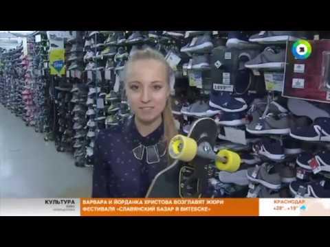 Каталог круизеров скейтов — 118 моделей с ценами, отзывами и характеристиками. Купить городской скейтборд по лучшей цене с доставкой в москве.