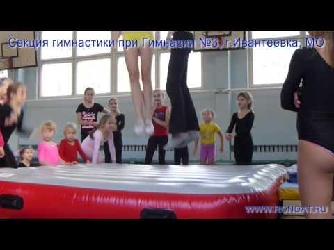 Кольца гимнастическиеиз YouTube · Длительность: 1 мин15 с