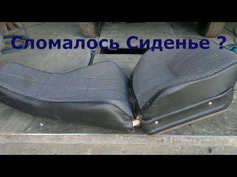Ремонт седушки ВАЗ