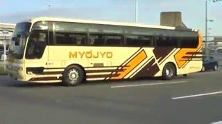 Bus video for children Japan vol.1 Limousine bus, Local bus, Airport bus, Express bus, Tourist bus