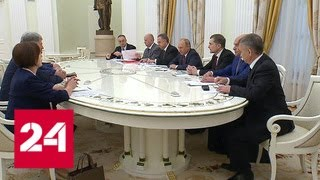 Путин: Россия делает все возможное для обеспечения безопасности в Южной Осетии - Россия 24