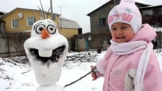 Элмаз и Олаф Снеговик,смотрите я шашлычёк