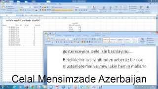 Excel 2007 vlookup ВПР