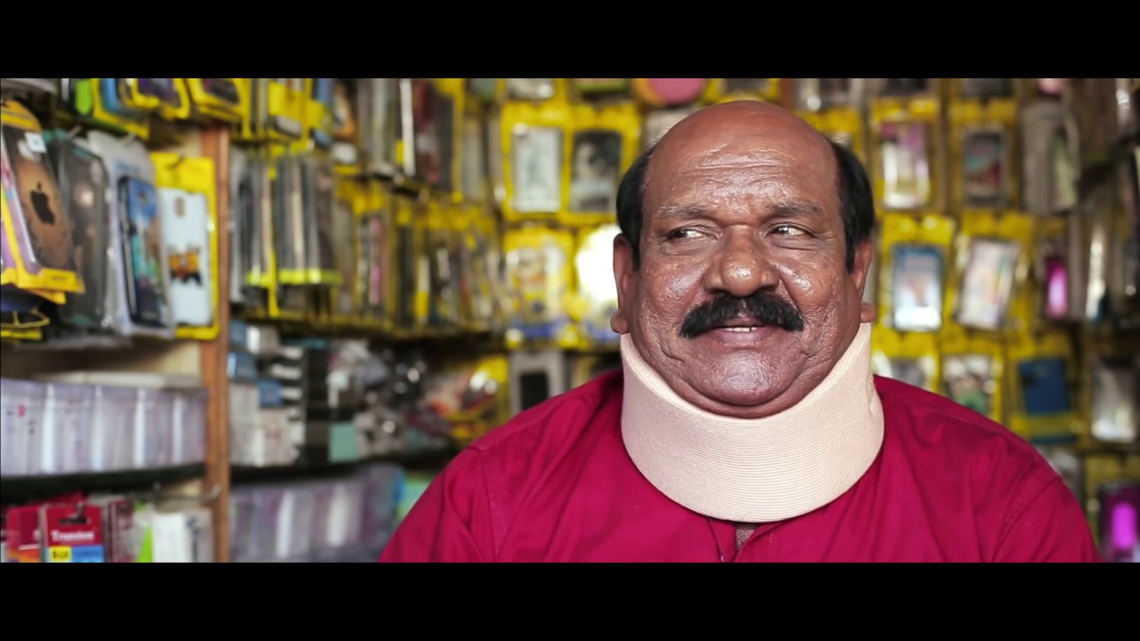 Iphone Siriyum Ainavaram Raviyum-Tamil Comedy Short Film with English Subtitles
