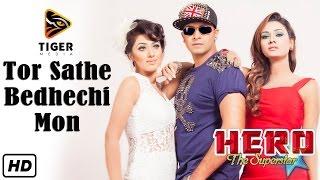 Tor Sathe Bedhechi Mon (HD Video Song) | Hero The Superstar (2014) | Shakib Khan, Apu Biswas & Bobby
