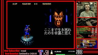"Magician Lord ""Neo Geo AES"" - Speedrun Deathless in 14m35m"