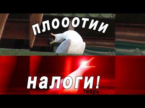 Новый сбор / Россияне выплатят упущенную прибыть ретейлеров.