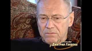 """Андрей Кончаловский. """"В гостях у Дмитрия Гордона"""". 1/2 (2012)"""