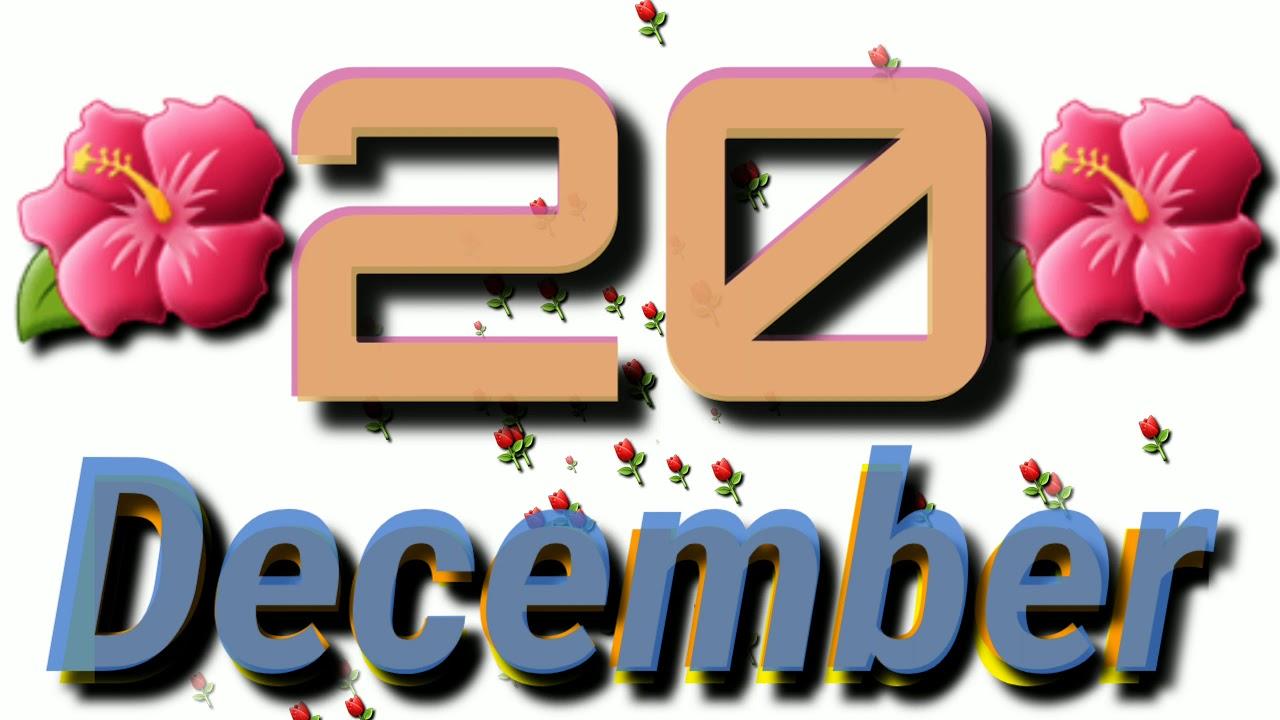 20th December, Happy Birthday Wishes, Greeting, WhatsApp ...