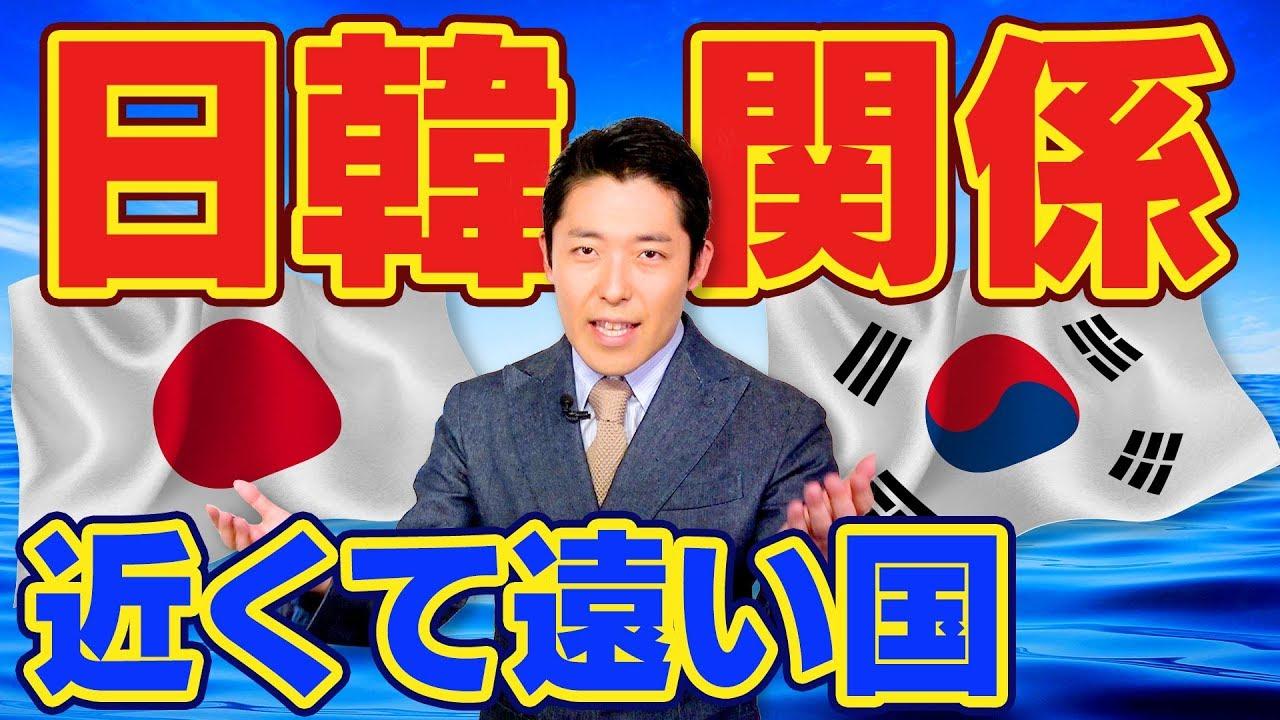 敦彦 日本 史 中田