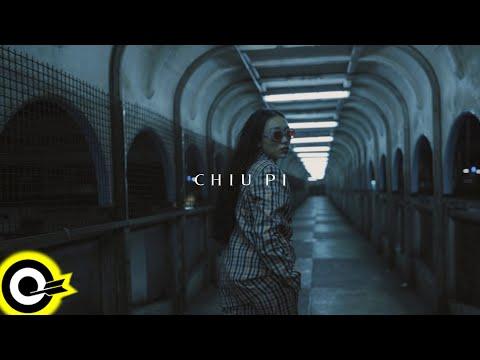 邱比 CHIU PI【電影 IMAX】 mp3 letöltés