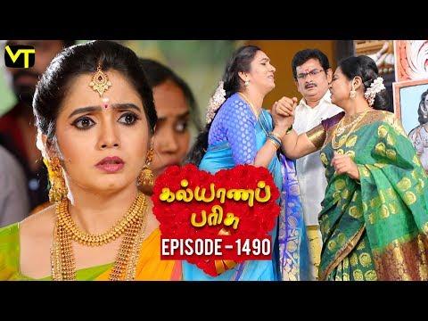 KalyanaParisu 2 - Tamil Serial | கல்யாணபரிசு | Episode 1490 | 29 January 2019 | Sun TV Serial