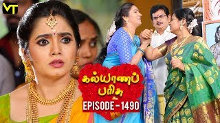 KalyanaParisu 2 - Tamil Serial | கல்யாணபரிசு | Episode 1490 | 29 January 2019 | Sun TV Serial