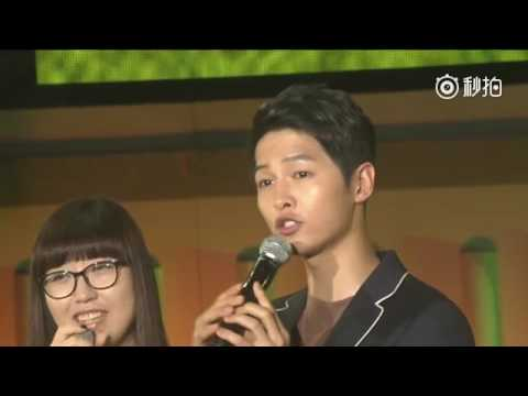 160716 송중기 상하이팬미팅 Song Joong Ki Shanghai Fan Meeting full 宋仲基上海粉丝见面会