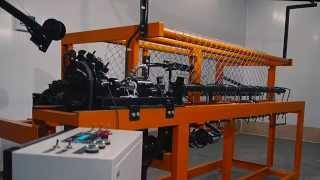 Станок для производства сетки рабицы УСАПС-1(Станок для производства сетки рабицы УСАПС-1 ЕМТЕК., 2015-11-06T12:47:11.000Z)