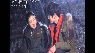 Jb Jiyeon Together Dream High 2 OST.mp3