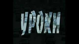 3D Инструктор Вождение По Москве(Вождение по Москве., 2013-03-01T18:24:36.000Z)