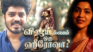 VIJAY yellam oru HERO ah? - A short film by Vignesh Karthick | Ramya Subramanian