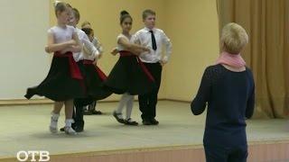 Бальный танец вару-вару