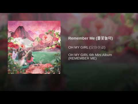 Remember Me (불꽃놀이)