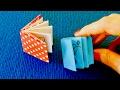 Маленькие блокнотики легко и быстро. Как сделать мини блокнот своими руками.