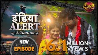 India Alert | New Episode 368 | Bali Umar ( बालीउमर  ) | Dangal TV Channel