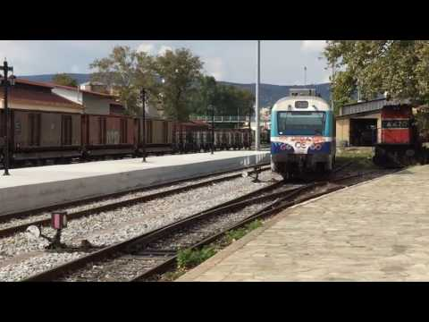 Railcar departure at Volos railway station Greece 24 sept 2016
