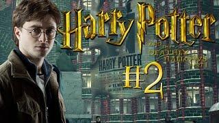 Гарри Поттер и Дары Смерти. Часть 1 - Прохождение #2