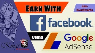 How To Earn Money From Facebook ? | Monetize Your Facebook Post | KingsOfTechnology