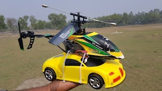 How To Make a Helicopter Car at Home