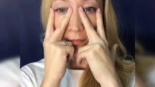 Упражнение или массажный прием для глаз Миксуем гимнастику и массаж для глаз