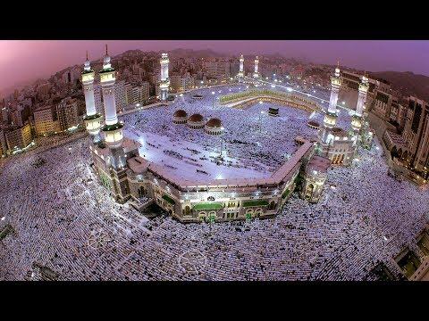 Мечеть аль-Харам –