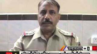 Knews Ulhasnagar :15 GIRLS ARRESTED BY VITHALWADI POLICE