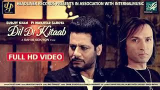 Surjit Khan  Dil  New Punjabi Sad Song 2017