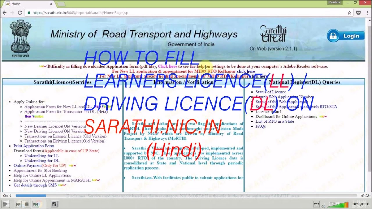On Licence in Licence driving Sarathi hindi dl For How ll Online Youtube Apply nic Learning - To new