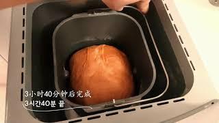 面包机做出黄油牛奶面包 우유 버터 빵#제빵기#面包机#Yo…