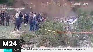 Более 20 человек погибли в аварии с туристическим автобусом в Тунисе - Москва 24
