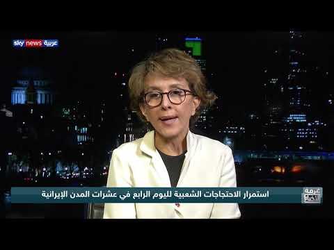 احتجاجات إيران .. الحرس الثوري يهدد ويتوعد  - نشر قبل 9 ساعة