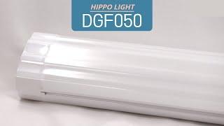 LED 터널등 주방등 신제품 50W 1200mm | H…