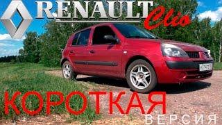 Renault Clio 1,4  K4J 2003