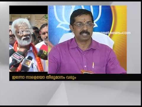 Kummanam Rajasekharan PRESS MEET : Lok sabha election candidate list