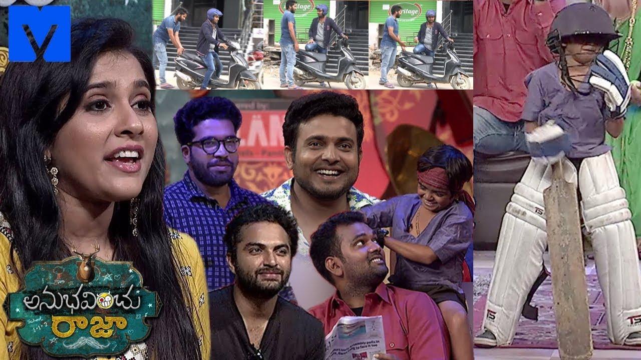 Anubhavinchu Raja Latest Promo - 28th July 2018 - Getup Srinu,Ram Prasad,Vishwak Sen,Venky