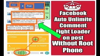 Facebook auto loader without root   facebook comment Loader on post without root phone