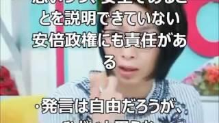 チャンネル登録はこちらから ↓↓↓↓↓↓ 人気の動画. くわばたりえ 福島産米...