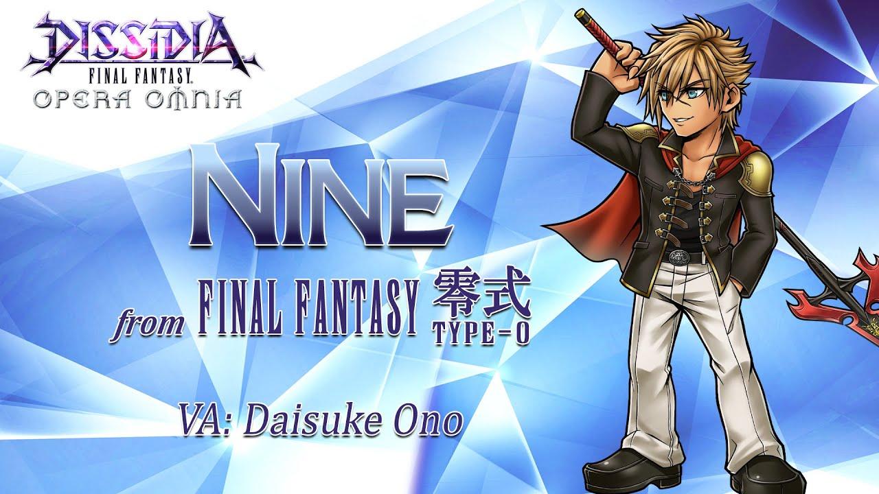 DISSIDIA FINAL FANTASY OPERA OMNIA - Nine
