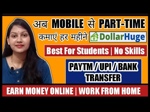 Earn Money Online 🔥 | MAKE MONEY ONLINE 📱 | How To Earn Money From Home | HOW TO EARN MONEY ONLINE