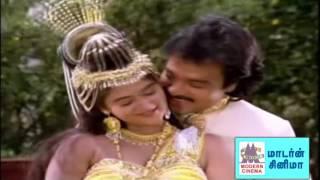 Aagaya Thamarai HD Song Ilaiyaraja Karthik Mohini Nadodi Pattukkaran