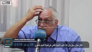 مفتش مجازر سابق بالزراعة: اللحوم المستوردة تقضي على «فحولة المصريين»