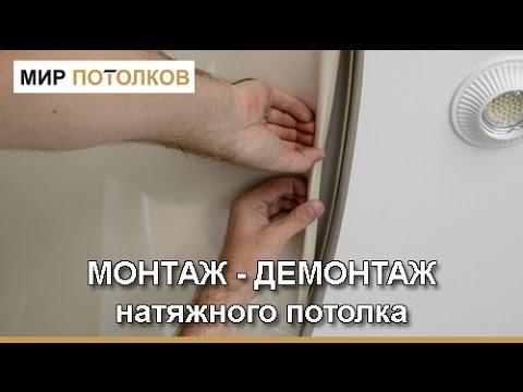 Демонтаж (снос) зданий и сооружений в Москве